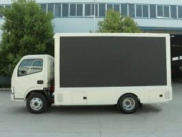 二手东风多利卡led广告车