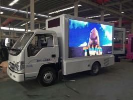 二手福田小卡LED广告车