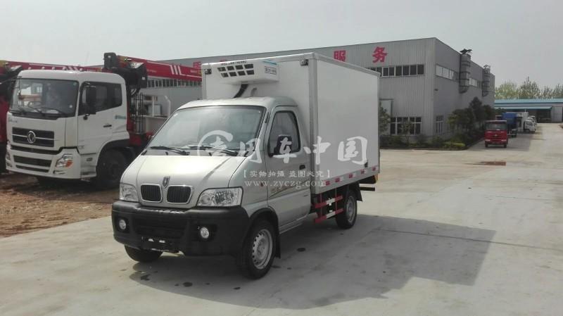 江南金杯小型冷藏车