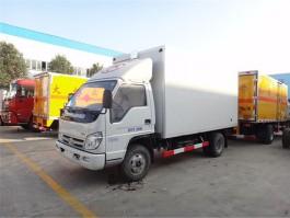 江南福田时代4米冷藏车