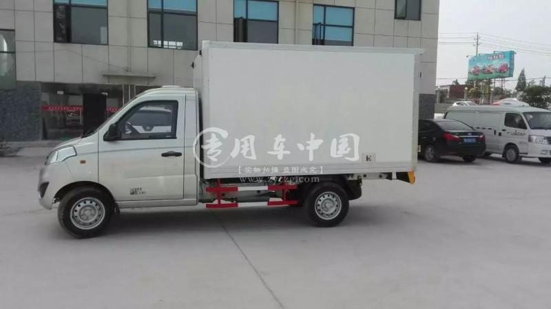 江南福田伽途小型冷藏车