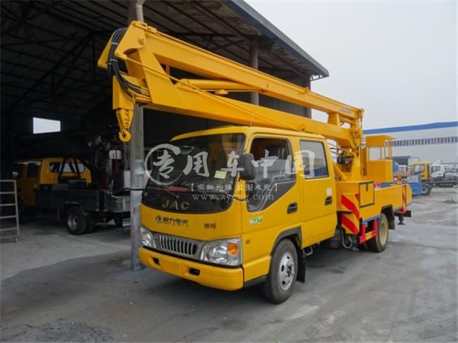 江淮16米高空作业车