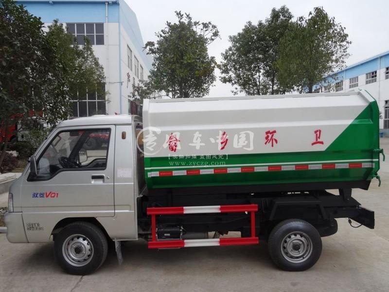 江南福田驭菱3方挂桶式垃圾车