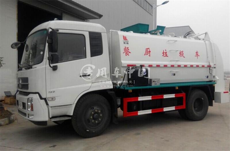 江南东风天锦8方餐厨垃圾车