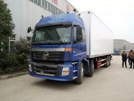 福田欧曼9.6米冷藏车