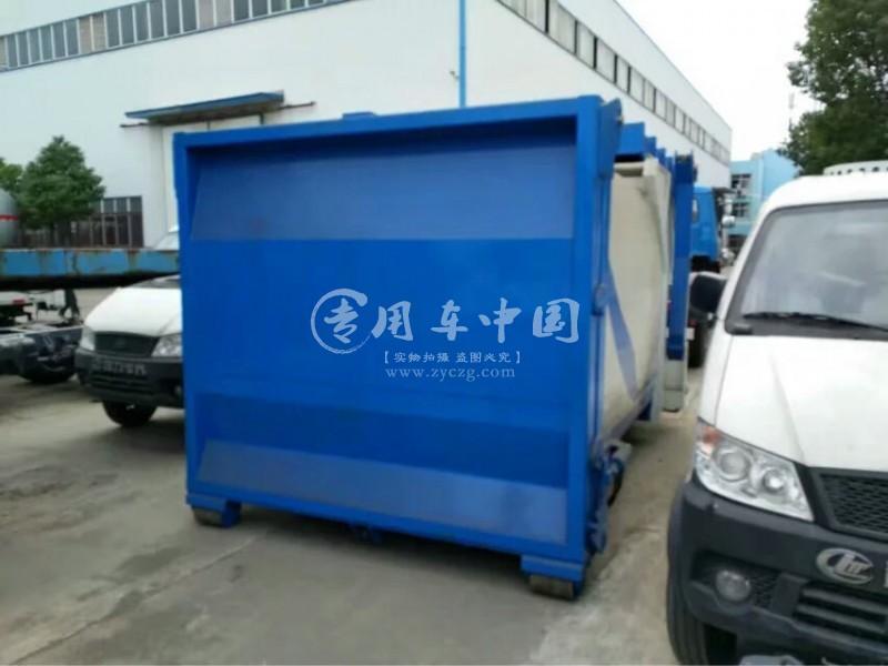 东风153型12方拉臂式垃圾车
