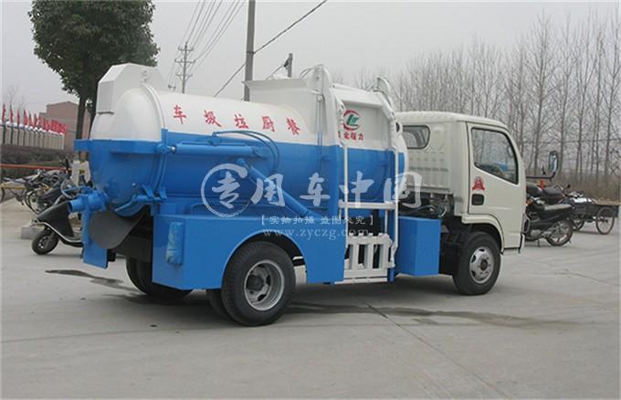 东风4方餐厨垃圾车