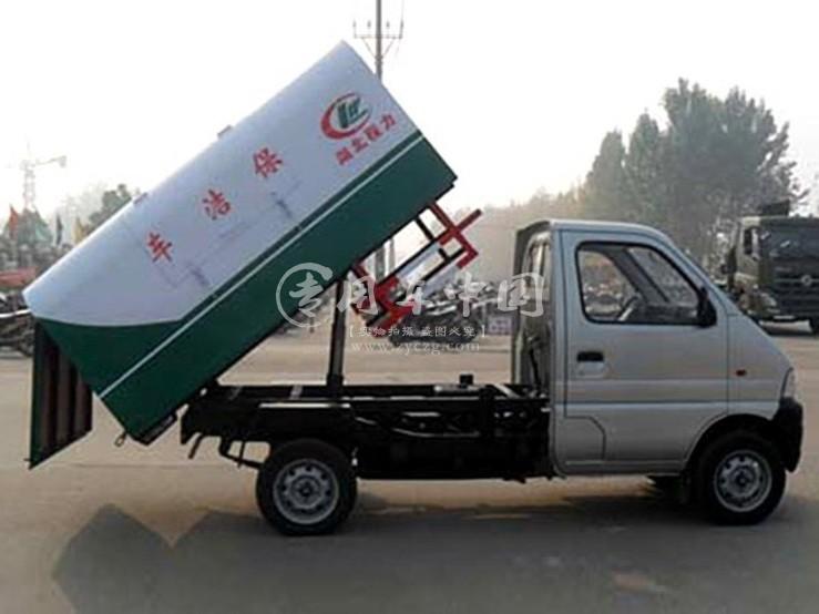 长安自卸式垃圾车