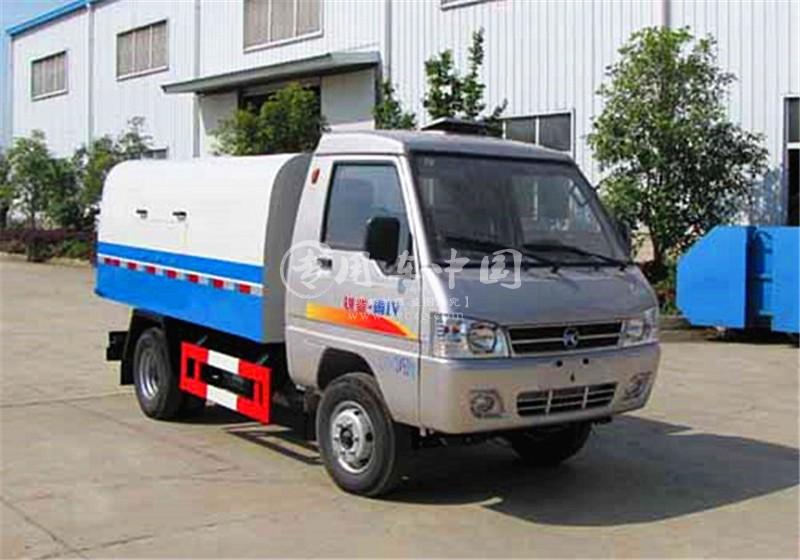 凯马3方密封式垃圾车【低价促销】