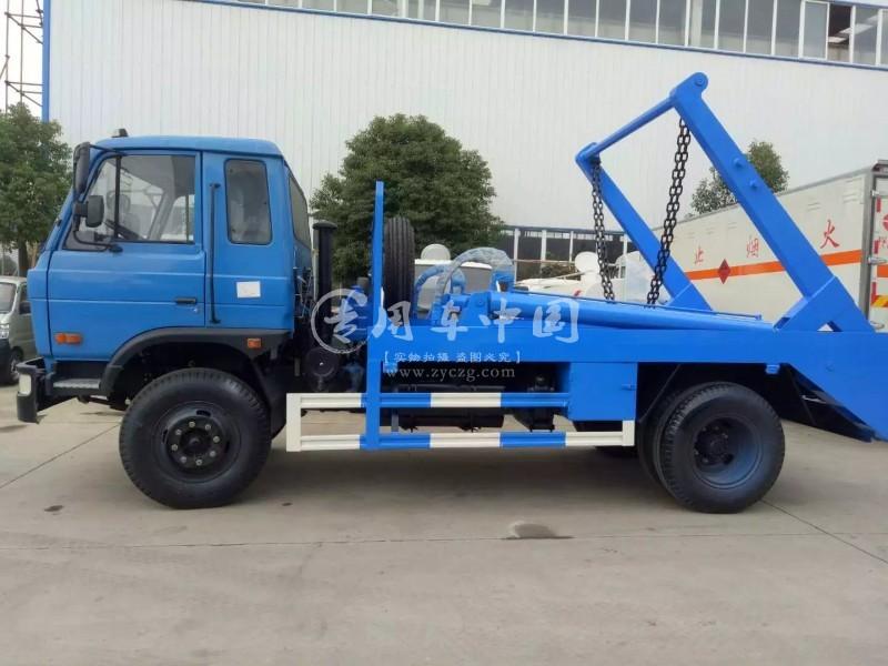 东风(145)10方摆臂式垃圾车
