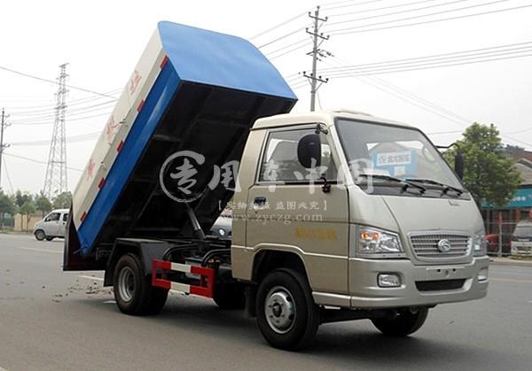 福田小型密封式垃圾车