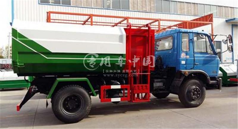 东风(145)12方挂桶式垃圾车