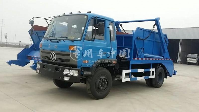 东风(153)12方摆臂式垃圾车
