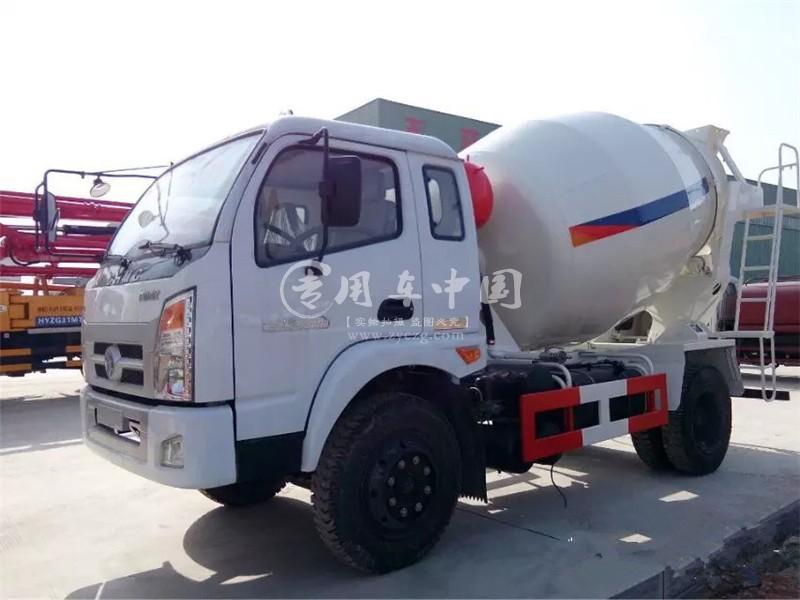 现代南骏3方商砼车