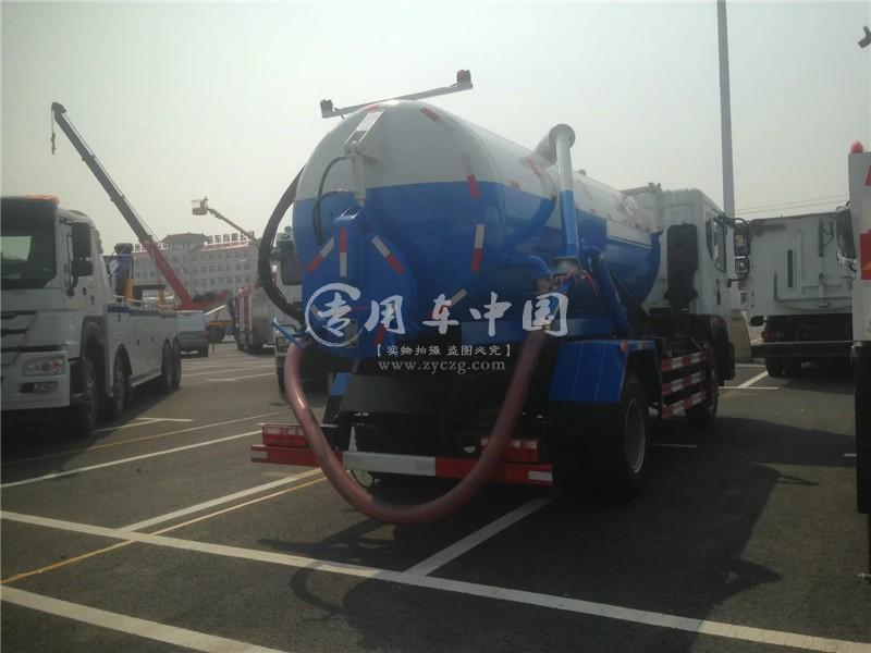 东风D9型10方吸污车