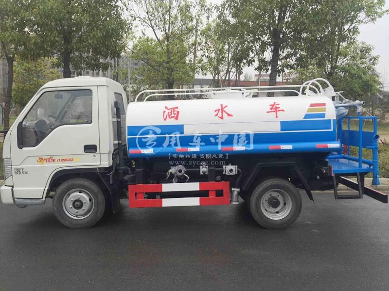 福田2吨蓝牌洒水车