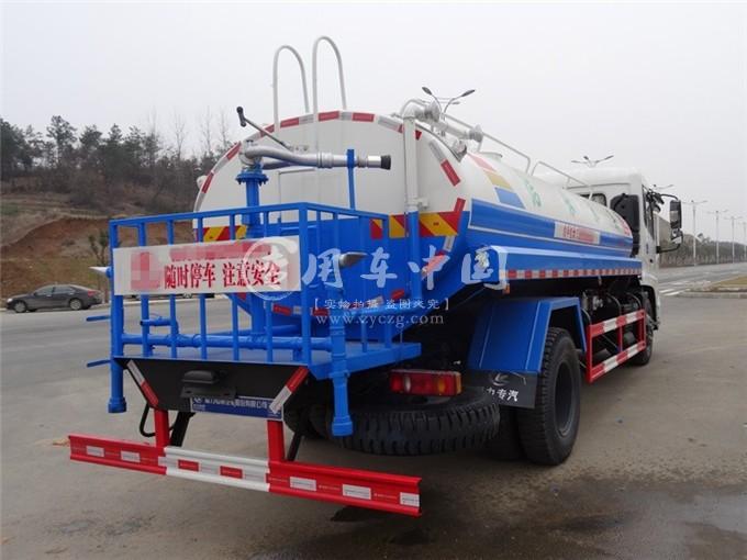 东风天锦10方洒水车
