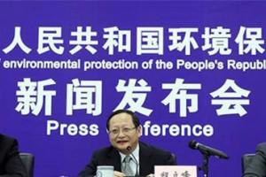 国六排放转机 《机动车污染防治技术政策》正式发布