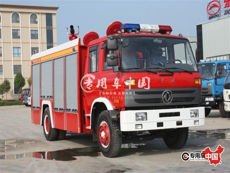 东风6.5方泡沫消防车