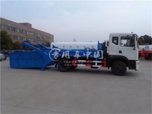 东风145型9方摆臂式垃圾车