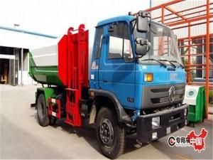 东风145型10方挂桶式垃圾车