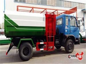 东风145型8方挂桶式垃圾车