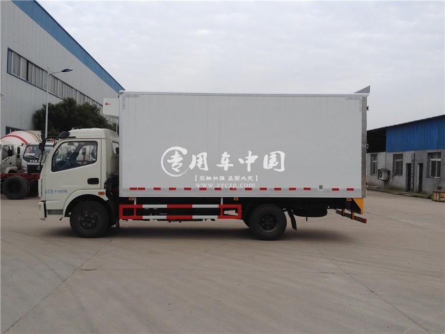 东风多利卡4米冷藏车价格:8.2万