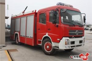 东风7吨泡沫消防车价格¥32.6万