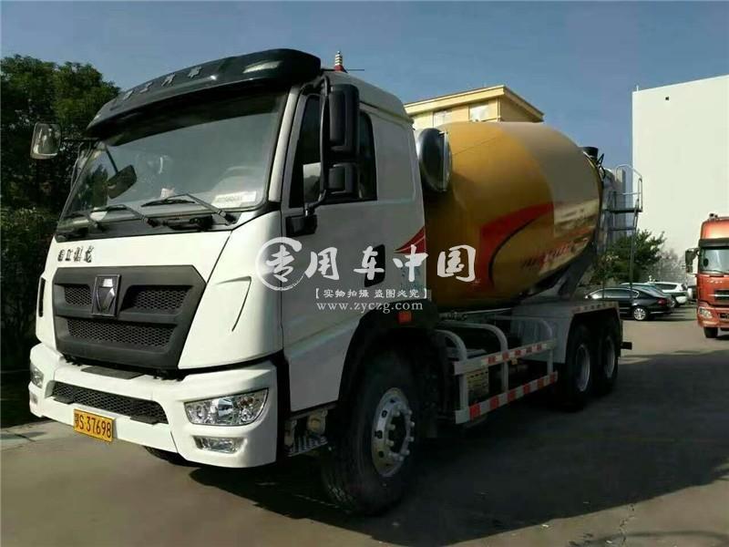 徐工祺龙14方水泥罐车