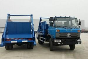 最新东风153型12方摆臂式垃圾车价格¥16.2万