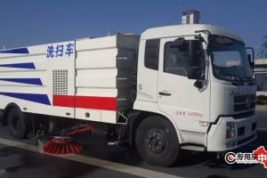 东风天锦洗扫车价格¥44.7万