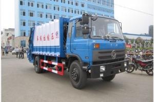 最新东风145型8方压缩式垃圾车价格17.2万