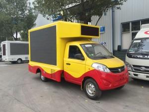 福田伽途广告宣传车