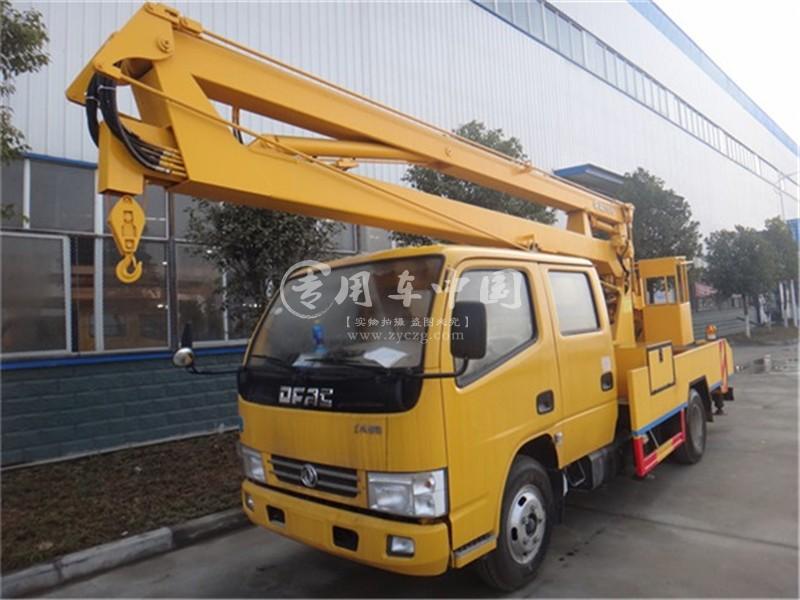 东风16米高空作业车