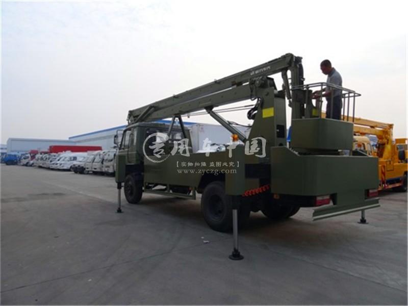 153 20米高空作业车