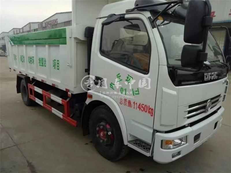 东风7方自卸式垃圾车