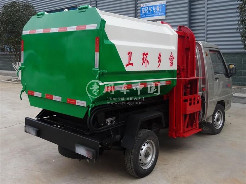 福田驭菱3方挂桶式垃圾车