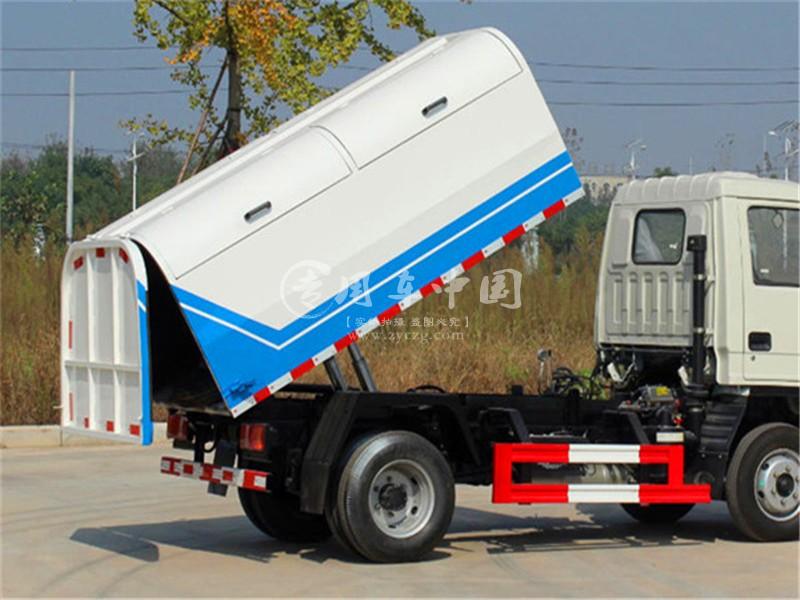凯马3方密封式垃圾车
