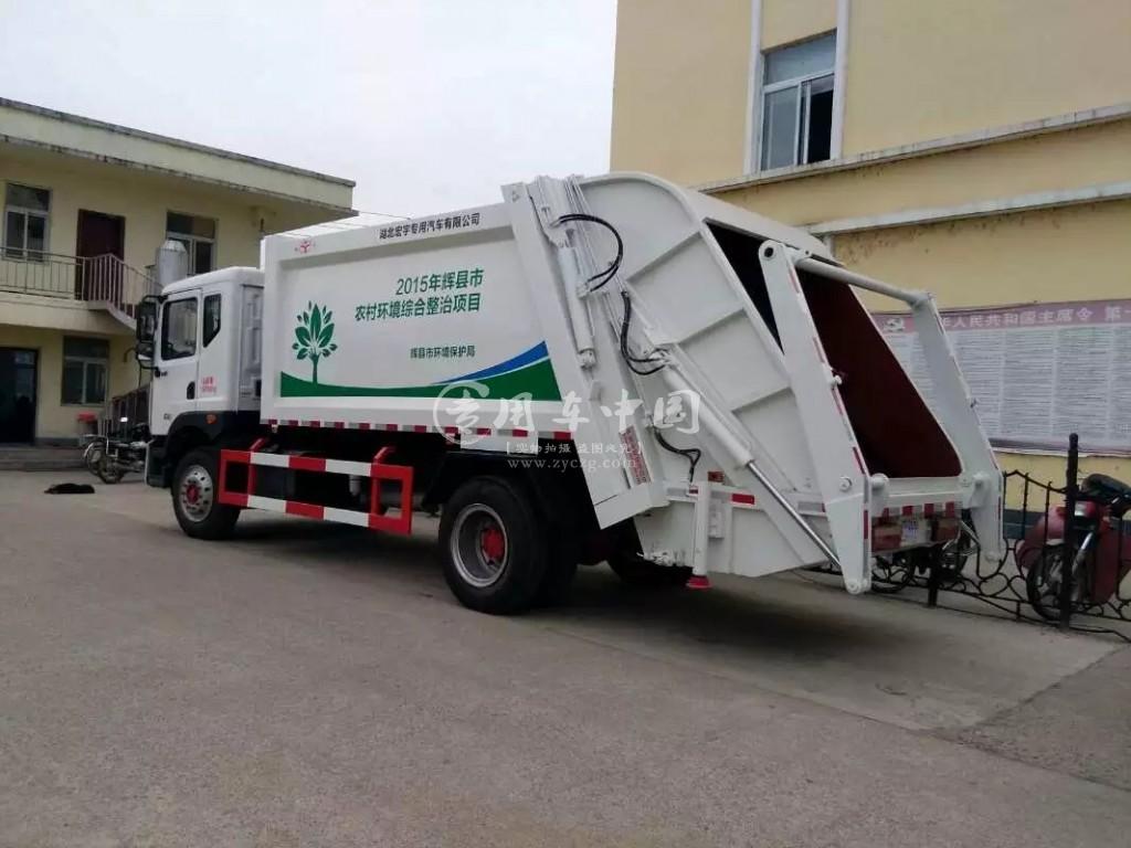 东风D9型10方垃圾车