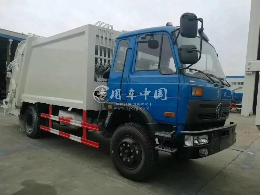 东风153型12方压缩式垃圾车