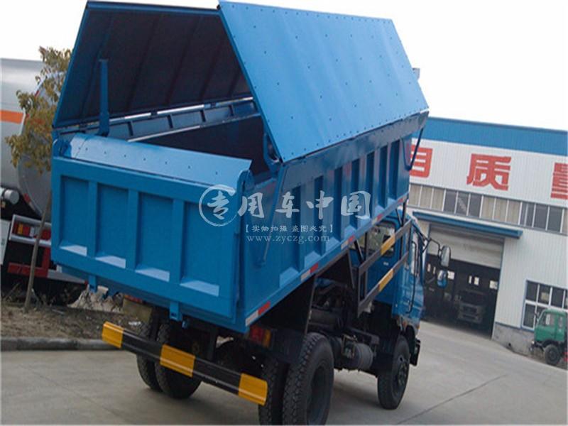 东风153型12方自卸式垃圾车