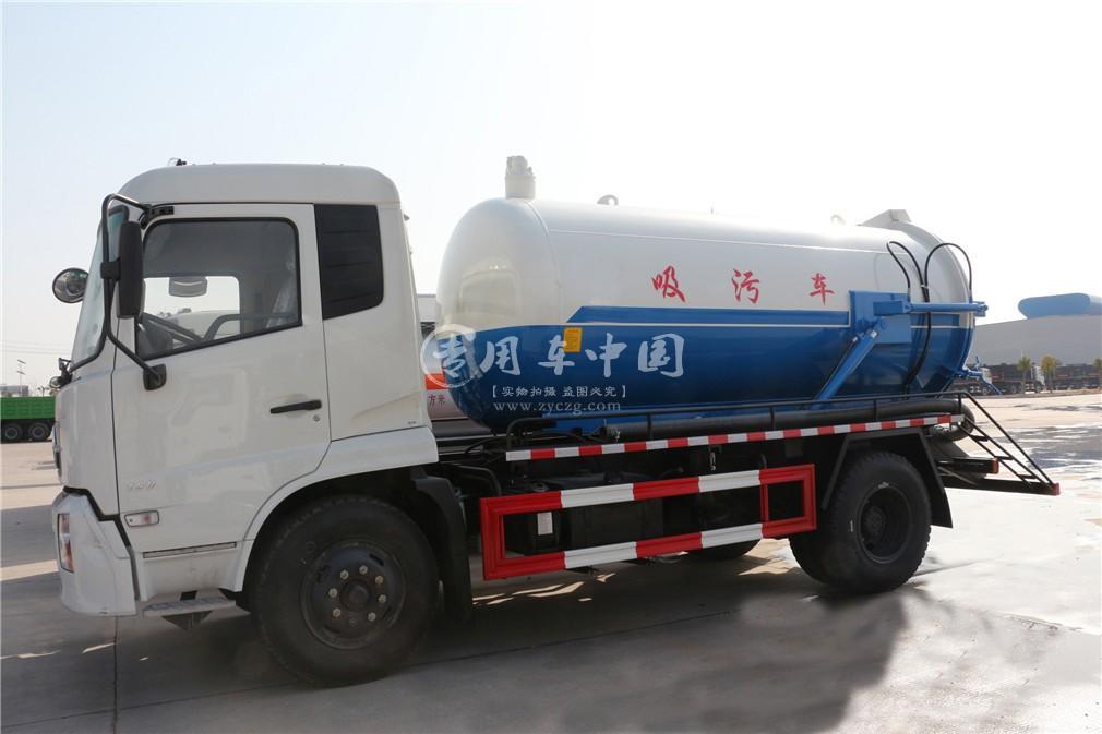东风天锦10方国五吸污车