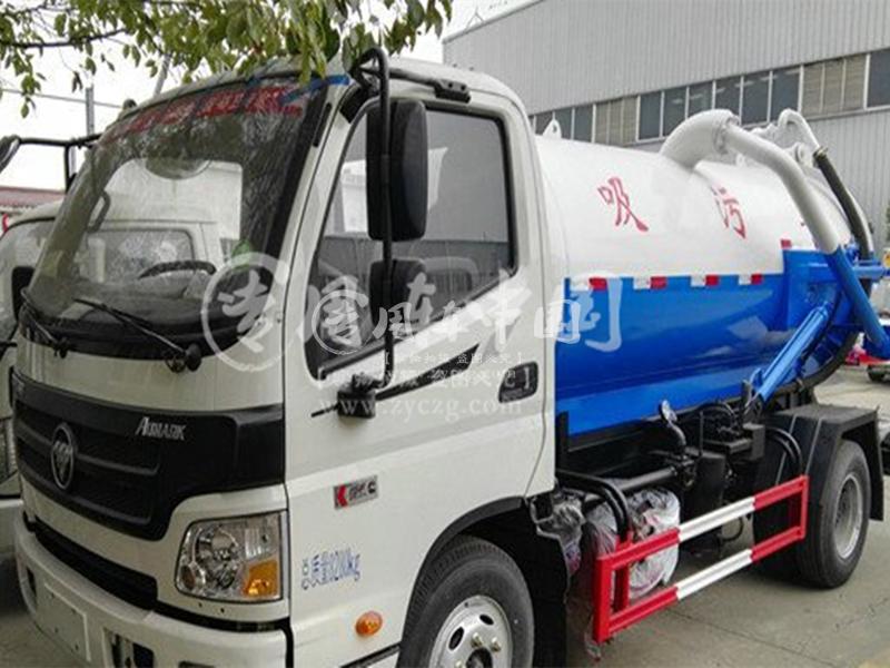 福田4方中型吸污车