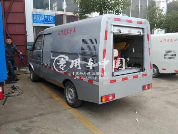 东风小康清洗车