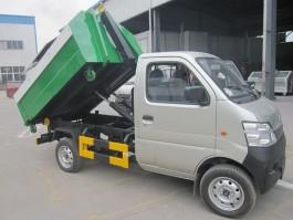 长安FLM5030ZDJC5垃圾车底盘
