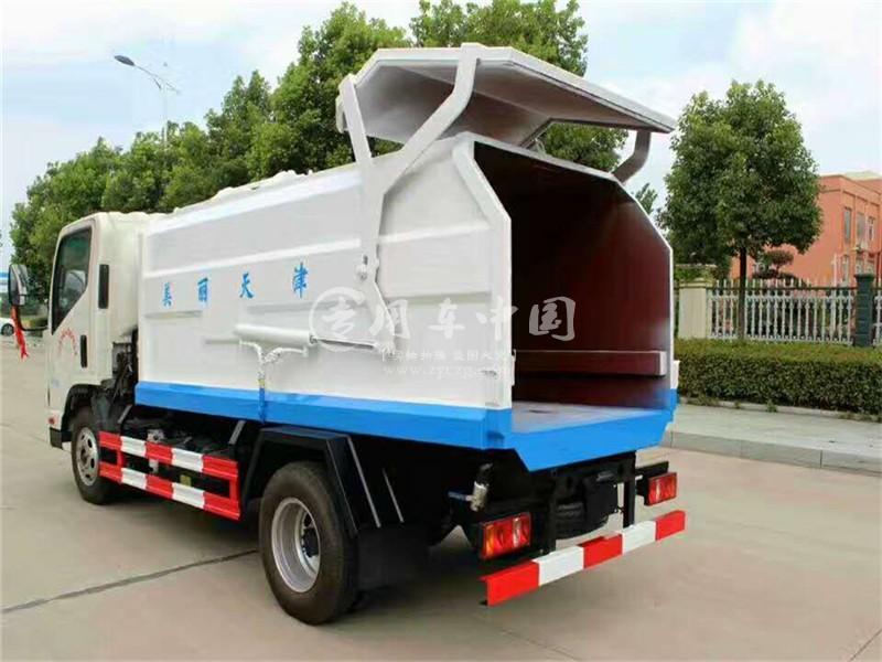 凯马5方挂桶式垃圾车