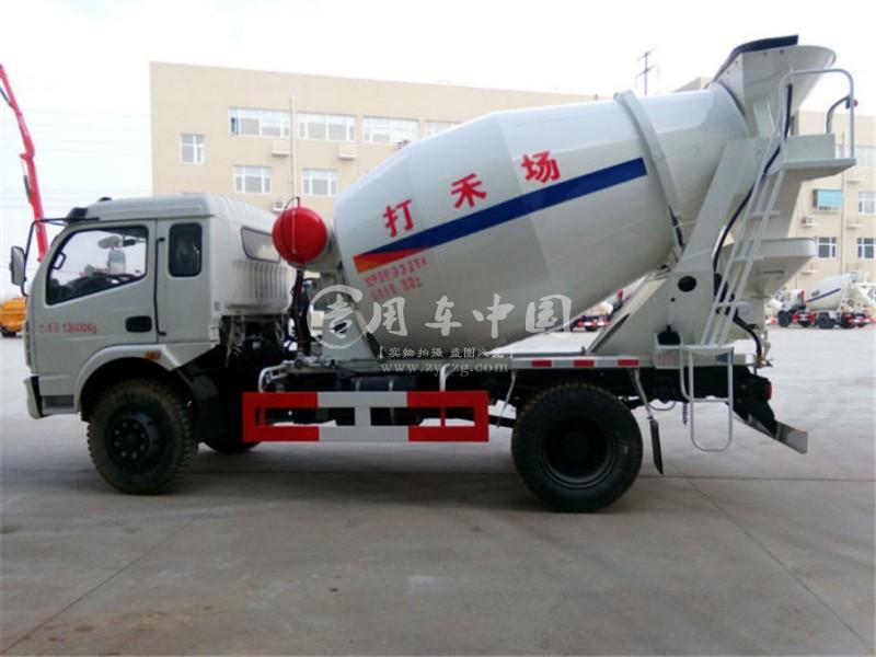 陕汽华康5方水泥搅拌车