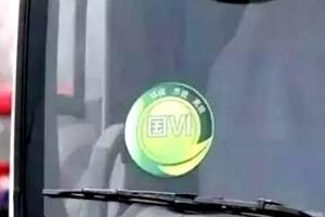 广州拟于2019年对轻型汽车实施国六标准