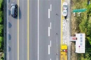 沪宁高速公路无锡段主线救援驿站 已实现应急响应零距离