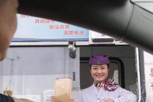 山西省高速公路通行费移动支付2018年6月全面推进